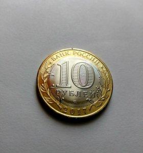 Олонец 10 рублей 2017г.