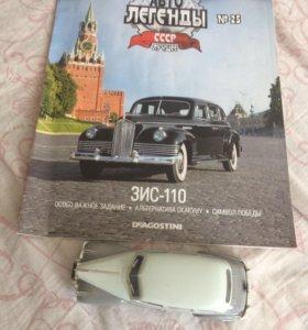 Модель машины + журнал