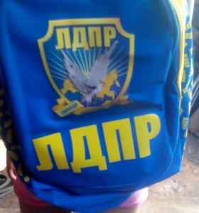 Портфель ЛДПР