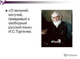 Репетитор Русского, английского и литературы.