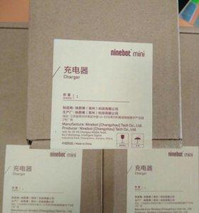 Зарядное устройство / Зарядка для Xiaomi ninebot