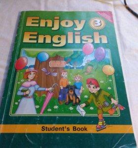 Учебник по английскому я языку за 3 класс , срочно