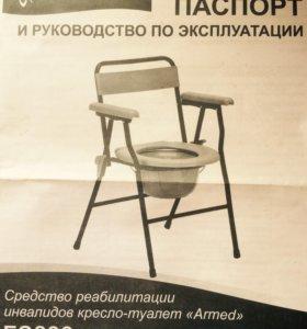 Кресло- туалет для инвалидов