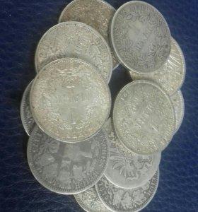 1марка Старая Германия чистое серебро(оригинал)