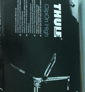 Thule крепёж для 2-ух велосипедов