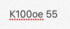 К100ое 55