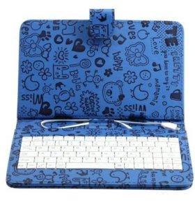 Чехол с клавиатурой для планшета 7-8 дюймов