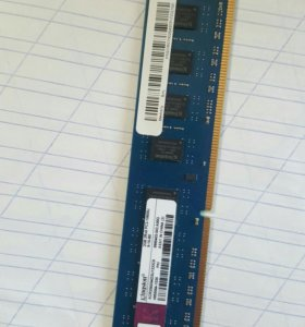Оперативное память 2GB