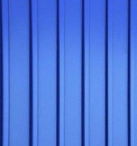 Профнастил синий, б/у
