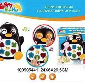 Музыкальная игрушка Пингвин новая