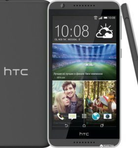 HTC Desire 820G Dual Sim Grey