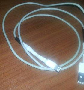 Apple iPhone lightning кабель вечный 8pin оригинал