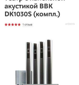 BBK DK1030S