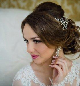 Свадебные прически,макияж