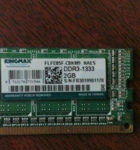 Оперативная память kingmax ddr3 2gb