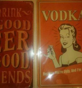 Алкоголические постеры плакаты