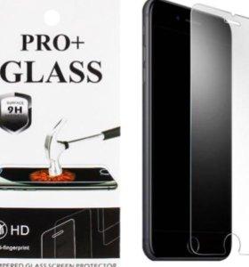 Защитное стекло на IPhone 6/7/7plus/8/Х
