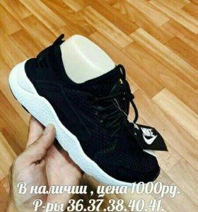 Кроссовки р.36.37.38.40.41