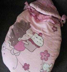 Конверт-одеяло для прогулок
