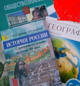 Учебник географии 5-6 класс, ФГОС
