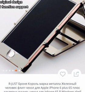 Чехол IPhone 6/ 6 S