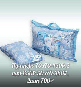 Подушки и одеяла Иваново