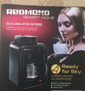 Кофемашина Redmond SkyCoffee RSM-M1505S