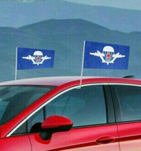 Флаги ВДВ на машину.