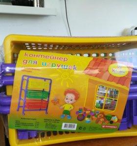 ⭐Контейнер для игрушек