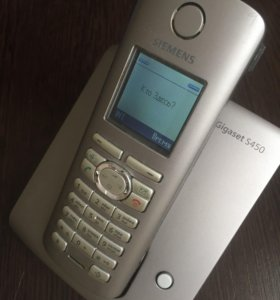 Радиотелефон Siemens Gigaset S450