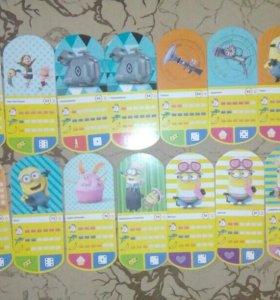 Коллекция карточек Гадкий Я 3