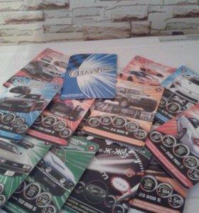 продам карточки супер гонки 26 шт