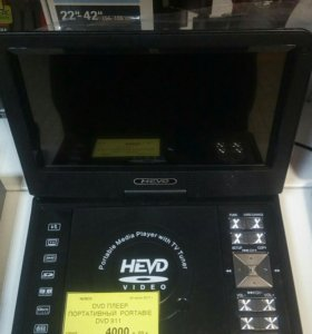 Портативный dvd плеер hevd dvd 911