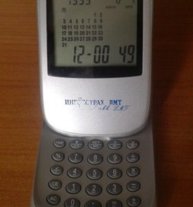 Продам калькулятор/органайзер