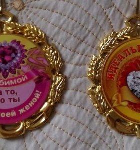 Свадебные аксессуары- медали