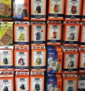 Мешки для пылесосов на все марки