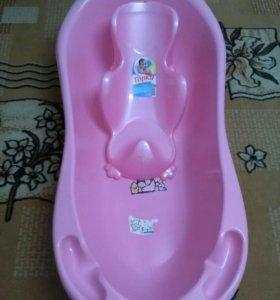 Ванночка+Горка в Подарок