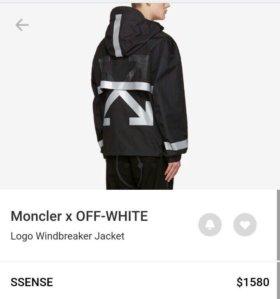 Мужская ветровка Moncler X Off-White. Оригинал