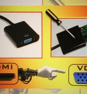 Адаптер с HDMI на VGA