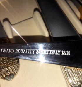 Столовые приборы GRAND ROYALITY