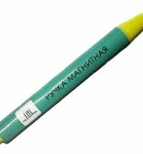 Магнитая ручка