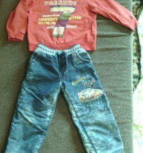 Кофта и джинсы утепленные