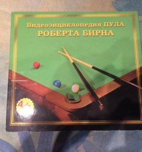 Видеоэнциклопедия