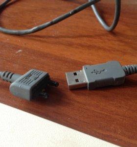 Провод для зарядки телефон