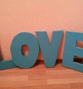 Буквы LOVE для фотосессии