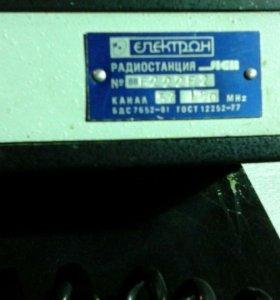 Радиостанция ЛЕН-М
