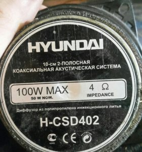 Два динамика Hyundai
