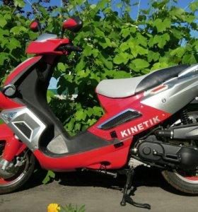 Скутер Kinetik
