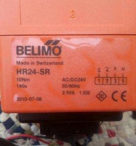 Электропривод belimo