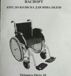 Кресло-коляска для инвалидов Ortonica Olvia 10